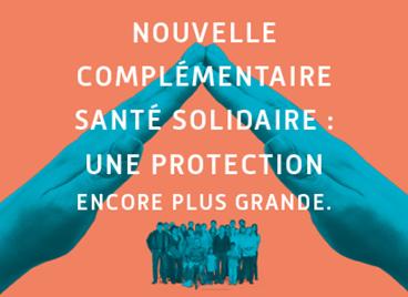 Complémentaire Santé Solidaire (CSS)